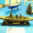 海の模型コンテスト