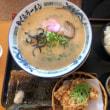 和歌山へ 季節のパフェ食べに~