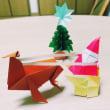 折り紙でクリスマス装飾♪♪