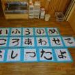 卒園おめでとう!~幼児教室すずめ さくら組さん