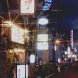 五木ひろしさん「夜明けのブルース」歌碑 松山市二番町に建立