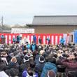 八千代町長選挙の応援に行ってきました。