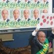 七尾市議選 やまぞえ和良を囲む会へ