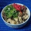 国産牛肉で肉豆腐、これは昨日の晩御飯・・・そして残りは:P
