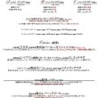 10/31(火)の平日ランチメニュー