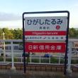 東垂水駅から見える景色も素敵☆
