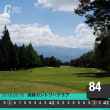 JMC golf cup in takamori cc