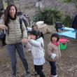 篠窪(しのくぼ)の「見晴休憩所」で「おおいまちあそびば」の子供たち遊ぶ(2019/01/26速報)