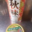 発見!、100円ホタテ!