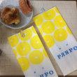 PANPOのパン^_^