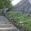 鳥取城址を歩いてみたンだよ。