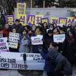 両団体が統合され公式スタートした「日本軍性奴隷制問題解決のための正義記憶連帯」(正義連)は、「組織の名称を正義連にし、・・・