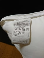 ニトリのホテル枕