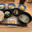 玄米の朝定食