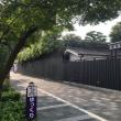 京都・朝散歩  〜  御池通り & 鴨川