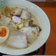 「ら~めんやさん」!!「白湯塩ラーメン」!!