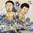 11/18(日)越後風神祭り6 決定対戦カード