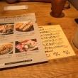 ローストビーフ定食。