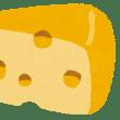 めいけんチーズ