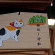 秋の猫返し神社