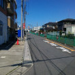 麺処いぐさ(埼玉県伊奈町)