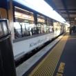 Kiwi Trainで一番