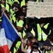 鎮静化は大変です。 仏首相、「黄色いベスト」に対話呼びかけ 抗議デモで1385人拘束