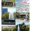 噴水・水-71 日比谷公園③