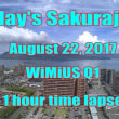 今日の桜島・・・Today's Sakurajima. August 22, 2017