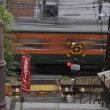 坂の街と湘南色