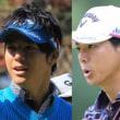 日本男子若手プロが出てこないと 男子は衰退してしまう?