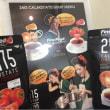 2415スープ新発売