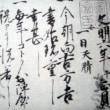 古記録に見る本能寺