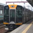 西大阪線の1000系