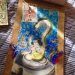 「多次元性の開花~目覚めへ~」星のレムリア8/8満月編