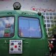 東急東横線90周年ラッピング