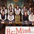 けやき坂46 #01『Re:Mind』  171019 !