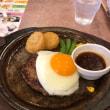 昼食 水沢 ガスト ハンバーグ