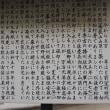 龍野城 2016.10.04 「285」