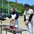 平成30年度 村民総合スポーツ祭