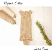 オーガニックコットン&シルクで、春の敏感肌を守ろう!