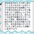 狭山市エステサロン★コミコミフェイシャルハウス★ベーシックコース