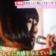 夕方のニュースで成宮アイコさんを特集してくれたテレビ新潟さんに超拍手!【動画あり】