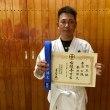 平成29年 夏季昇級審査