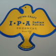 平和酒造さんの平和クラフトビール インディアンペールエールでゴクゴクプファ