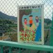歩道橋FILE.218