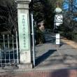 呉へ遠征、大和ミュージアム、入船山記念館など