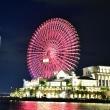 横浜ランドマークタワーとみなとみらい