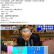 森友・加計疑惑 国民は納得せず・・・NHK世論調査