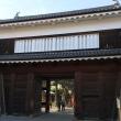 真田神社のおみくじ